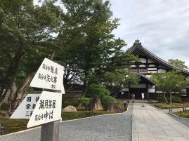 Zen - Tempel