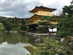 Kinkakuji Tempel