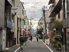 in Kyoto