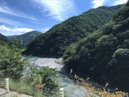 In den japanischen Alpen