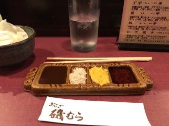 Japanisches Lunch