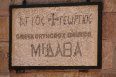 Mahaba